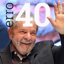erro-404-PT