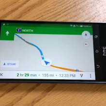 google-maps-android-easter-egg