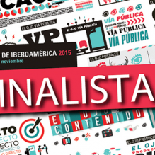 el-ojo-2015-finalistas-brasileiros